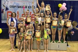 турнир городов России по художественной гимнастике
