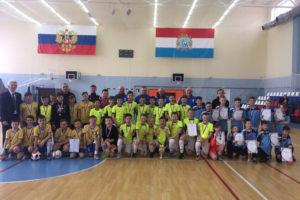 областные финальные соревнования по мини-футболу