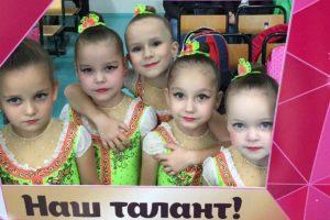 Открытый турнир по художественной гимнастике «Созвездие»