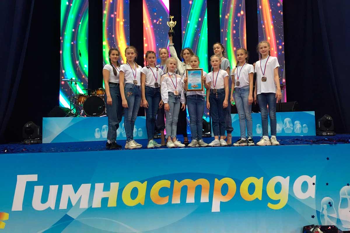 """Всероссийский марафон «Гимнастрада"""""""