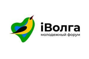 форум Приволжского федерального округа «iВолга»