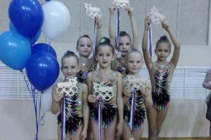 соревнования по художественной гимнастике
