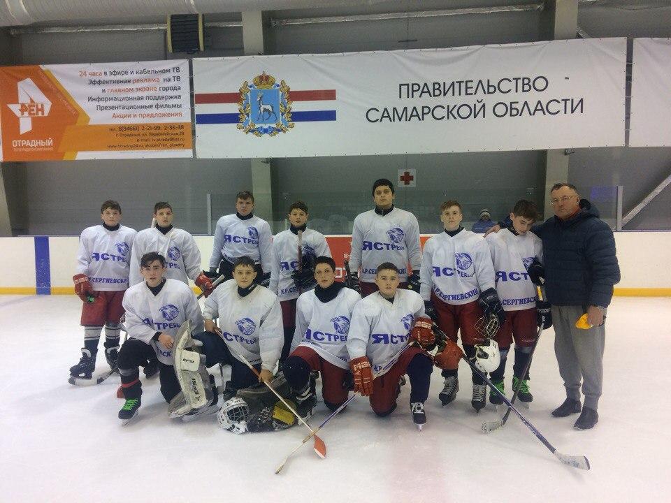 Команда Сергиевского района