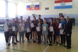 финальные соревнования по настольному теннису