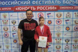 Всероссийский фестиваль по самбо