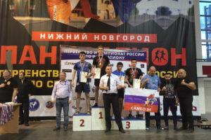 Чемпионата России по спортивной борьбе