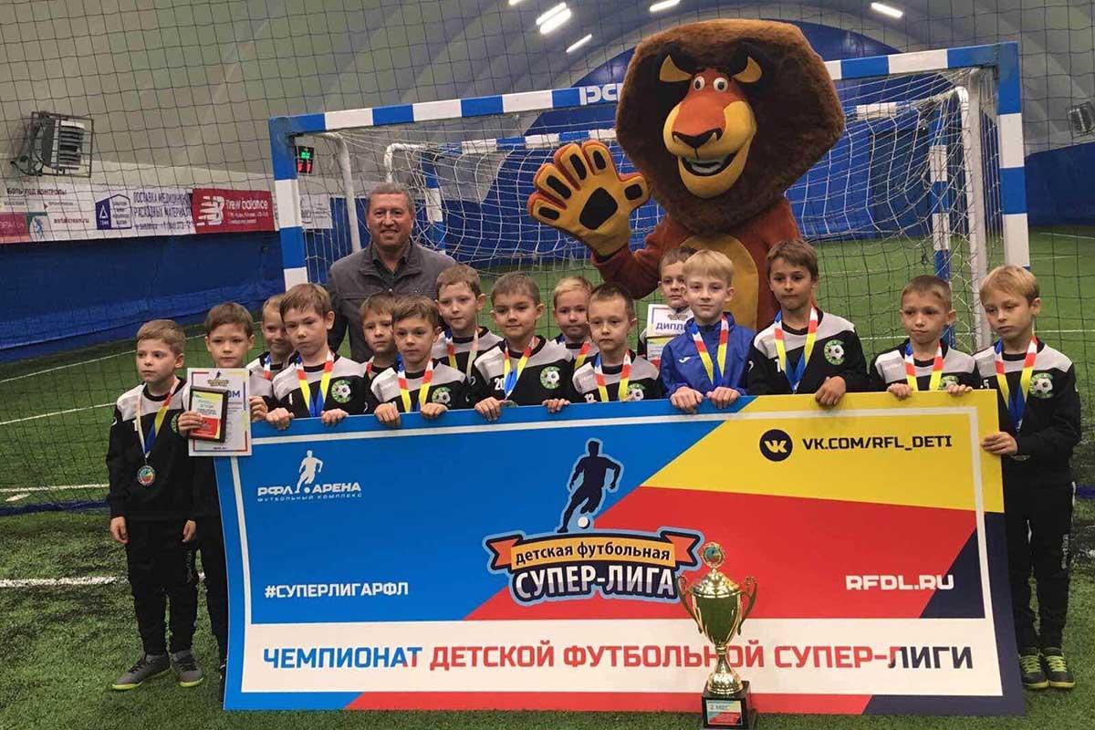 Детский Летний Чемпионат г. Самары по футболу