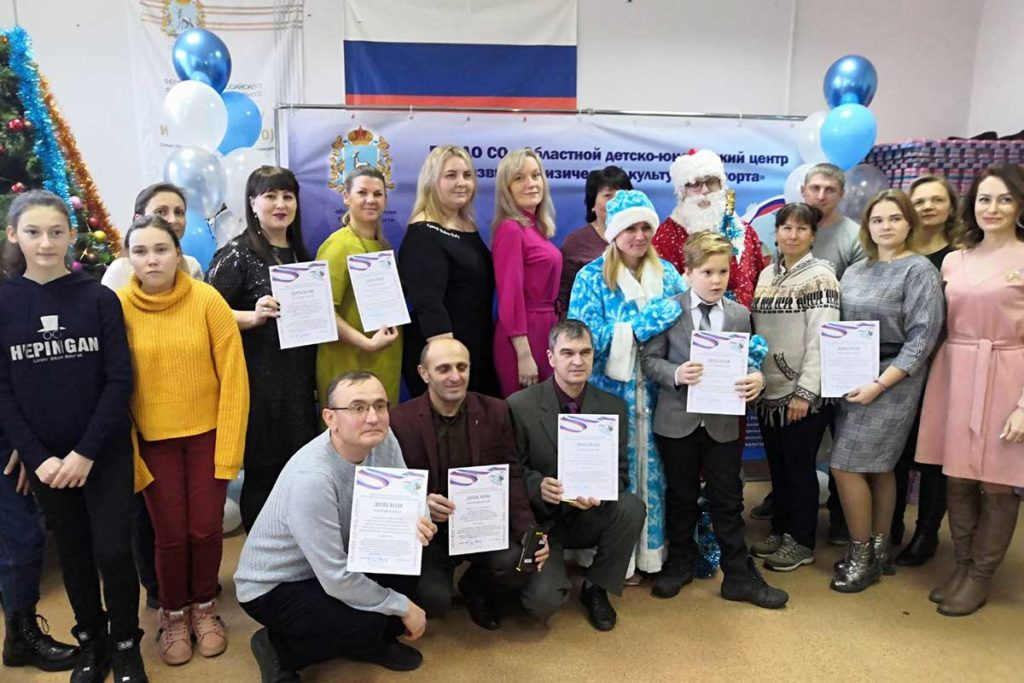 награждение призёров областного конкурса среди тренеров преподавателей и педагогов дополнительного образования