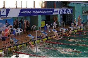 Открытый зимний чемпионат и первенство по плаванию г.о. Тольятти